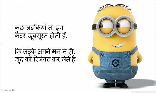 Funny Hindi Status for Whatsapp