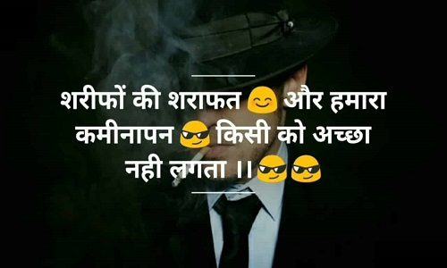 775+ Best Hindi Status for WhatsApp about Love Attitude