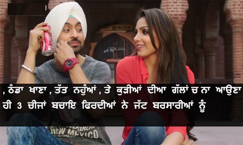 Punjabi Movies Dialogues WhatsApp Status