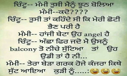 Punjabi Status in English