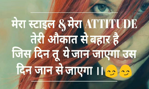 Whatsapp attitude status in hindi app download
