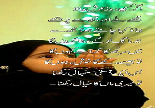 Miss you Status with Poetry