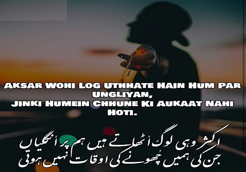 Sorry Status with Poetry