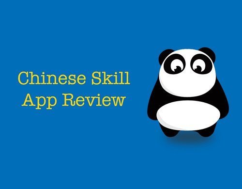 Chinese Skill-Best kid English Learning Apps